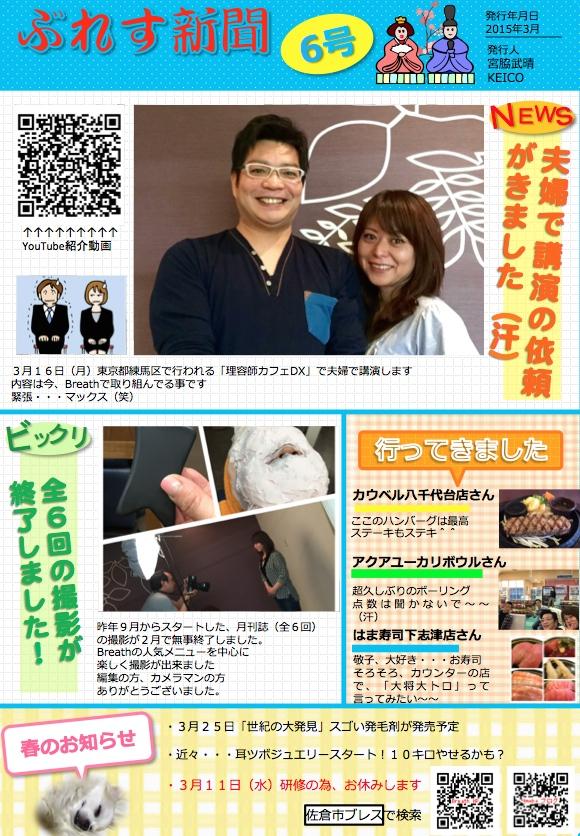 スクリーンショット 2015-04-05 17.27.02